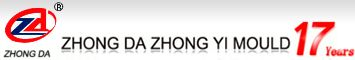 Taizhou Zhongda Zhongyi Plastic Mould Co., Ltd