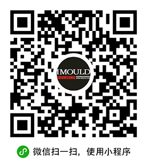 China plastic Injeciton mold makers Company,Plastic Machinery