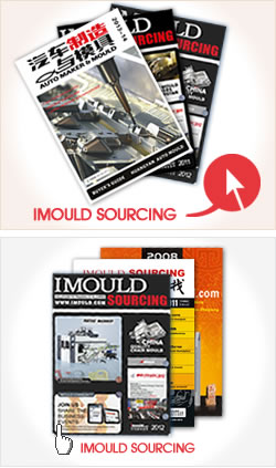 imould sourcing
