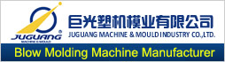 blow molding machine manufacturer
