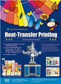 cataloge of heat_transfer_machine