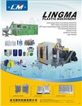 cataloge of Lingma03