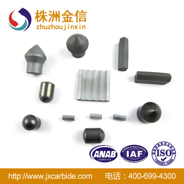 Carbide conical drill buttons for sale